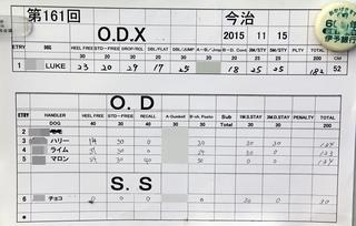 20151115h.JPG