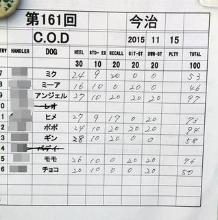 20151115i.JPG